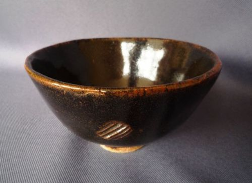 Peter Swanson Small Tenmoku Glaze Bowl
